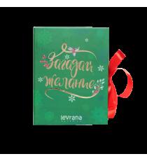 ADVENT-календарь ,Levrana