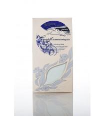 Альгинатная маска для лица Суперувлажнаяющая, 150мл/50г