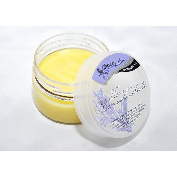 Масло-бальзам для ног Ванильная лаванда, для сухой кожи,против трещин, 60г ,ChocoLatte