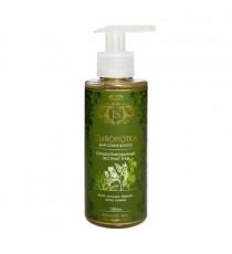 Сыворотка для сухих волос, 150мл, Jurassic Spa