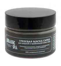 Маска-скраб для жирной и проблемной кожи, 100мл, Jurassic Spa