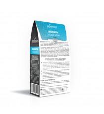 Имбирный чай с жасмином, 50гр, Polezzno