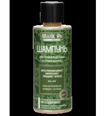 Mini Шампунь для сухих и поврежденных волос, 50мл, Jurassic Spa