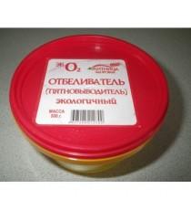 Перкарбонат, 500г, Житница Здоровья