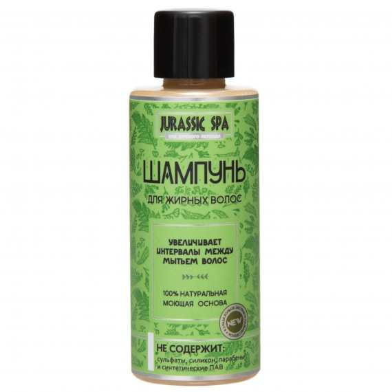 Mini Шампунь для жирных волос, 50мл, Jurassic Spa