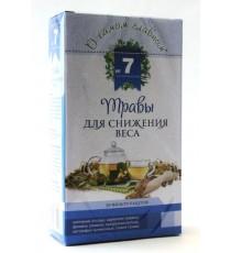 Чайный напиток №7 О Самом Главном Для снижения веса, 30 пак.