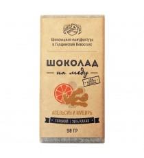 Шоколад на меду Апельсин и имбирь, 50 г