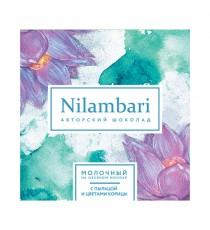 Шоколад на овс. молоке с пыльцой и корицей, 65гр, Nilambari