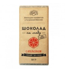 Шоколад на меду Апельсин, 50 г