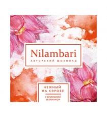 Шоколад на кэробе с клубникой и бананом, 65гр, Nilambari