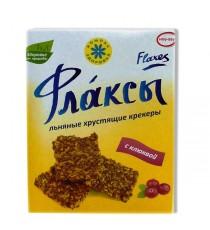 Флаксы (льняные крекеры) с клюквой, 150 гр.