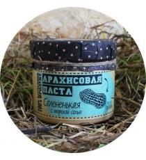 Арахисовая паста Солененькая, 300 г
