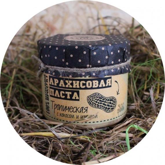 Арахисовая паста Тропическая, 300 г